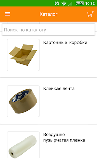Упаковка - náhled