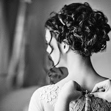 Vestuvių fotografas Anatoliy Guzenko (AnatolyGuzenko). Nuotrauka 24.04.2017