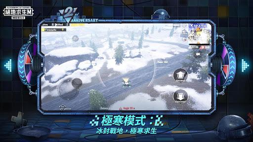 PUBG MOBILEuff1au7d55u5730u6c42u751fM screenshots 4