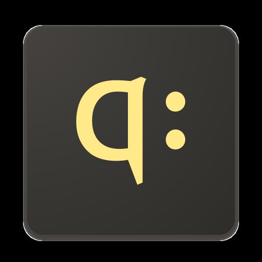 Quinyx Mobile Icon