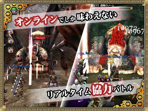 MMORPG u30a4u30b6u30cau30aeu30aau30f3u30e9u30a4u30f3u3010u8d85u723du5febu5fcdu8005u30a2u30afu30b7u30e7u30f3RPGu3011 2.7.0 screenshots 14