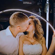 Wedding photographer Evgeniy Kolobaev (kolobaxa). Photo of 09.06.2016