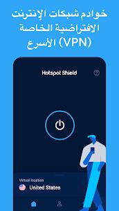 Hotspot Shield Free VPN Proxy & Secure VPN  2