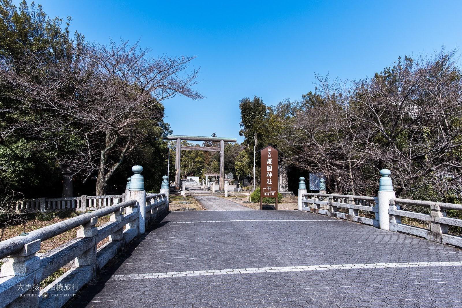看到護國神社就表示彥根城快到了。