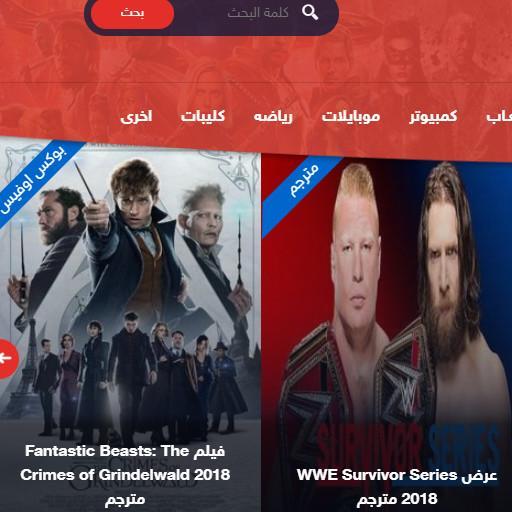 Arab Seed screenshot 3