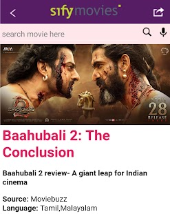 Sify Movies - Latest News and Reviews- screenshot thumbnail