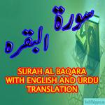 Surah Baqara Full