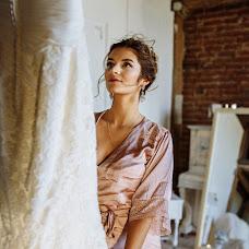 Wedding photographer Dimitri Frasch (DimitriFrasch). Photo of 13.04.2017
