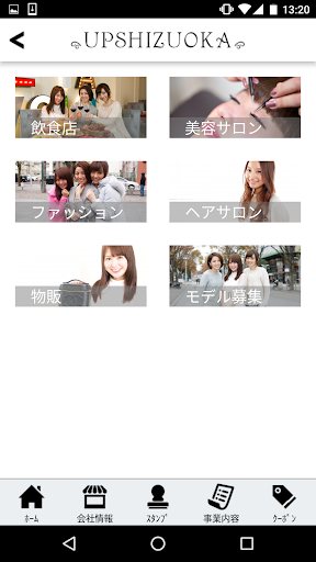 UP Shizuoka 1.11.0 Windows u7528 3