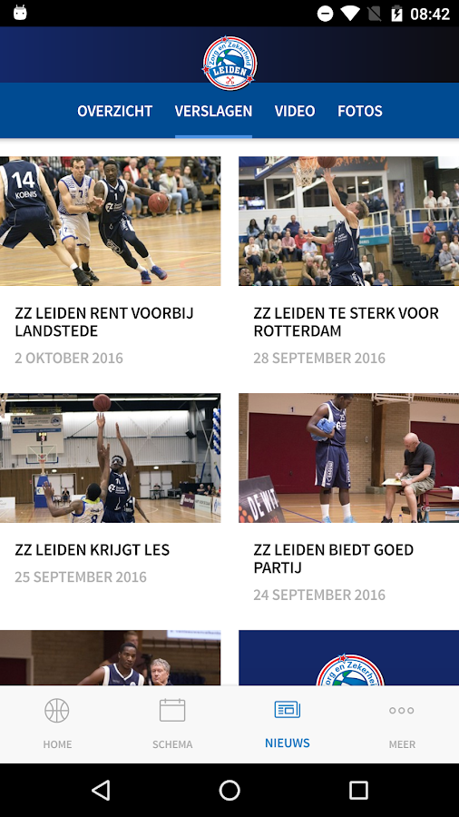 Leiden Basket: screenshot