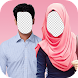 Couple Islamic Photo Frames - Androidアプリ