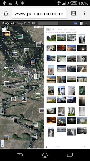 世界遺産ジンバブエナビゲーター|玩旅遊App免費|玩APPs
