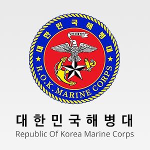 대한민국 해병대 공식 홈페이지 아이콘