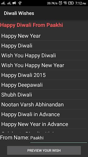 Diwali Fireworks Text
