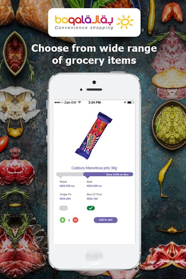 Baqala Grocery- screenshot