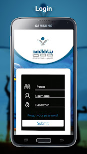 Bunat Alghad Academy screenshot
