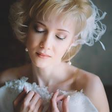 Wedding photographer Darya Makarich (DariaMakarich). Photo of 08.08.2015