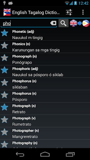 Offline English Tagalog Dictionary 5.0.0 screenshots 1