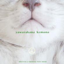 """Photo: HIROYUKI & NAKAMURA""""PAPA""""KOICHI 「yawarakana kemono」CDジャケット 2012.0825"""