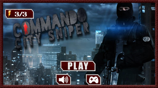 玩動作App|コマンドー市スナイパー免費|APP試玩