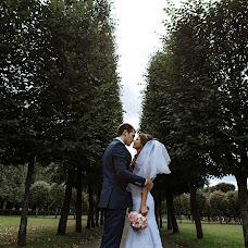 Wedding photographer Aleksandr Kasperskiy (Kaspersky). Photo of 24.10.2017