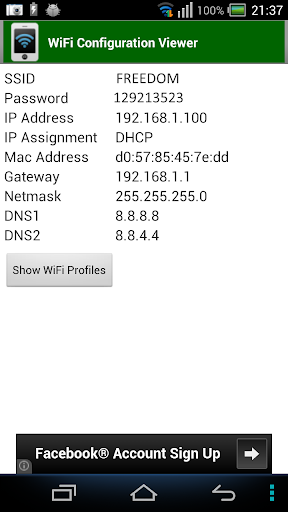 View Wifi Configuration