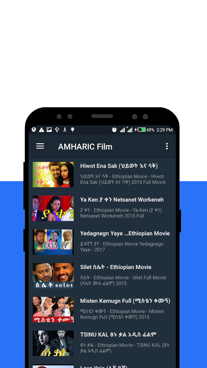 Amharic Film አማርኛ ፊልም v2 0 4 For Android APK Download - DLoadAPK