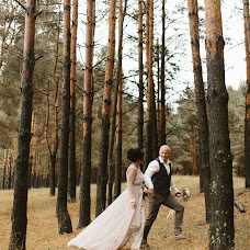 Wedding photographer Daniil Nikulin (daniilnikulin). Photo of 05.11.2018