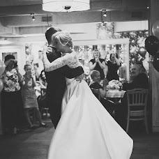 Wedding photographer Aleksandra Lovcova (AlexandriaRia). Photo of 04.04.2017