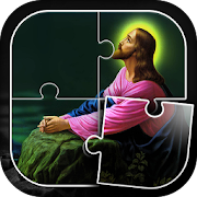 God and Jesus Jigsaw Puzzle‏ APK
