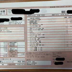 WRX STI  Type Sのカスタム事例画像 たーーー坊さんの2019年01月27日19:59の投稿