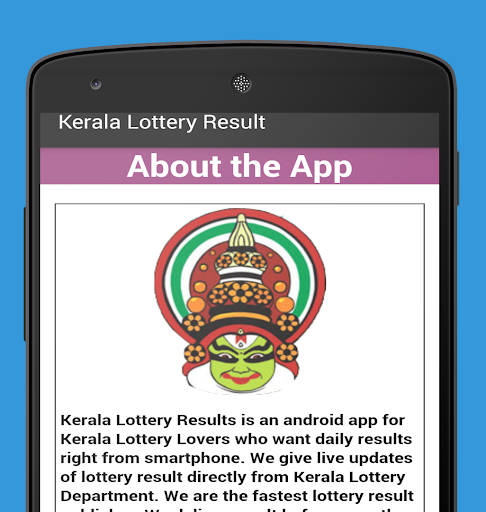 Kerala Lottery Results – Apps on Google Play