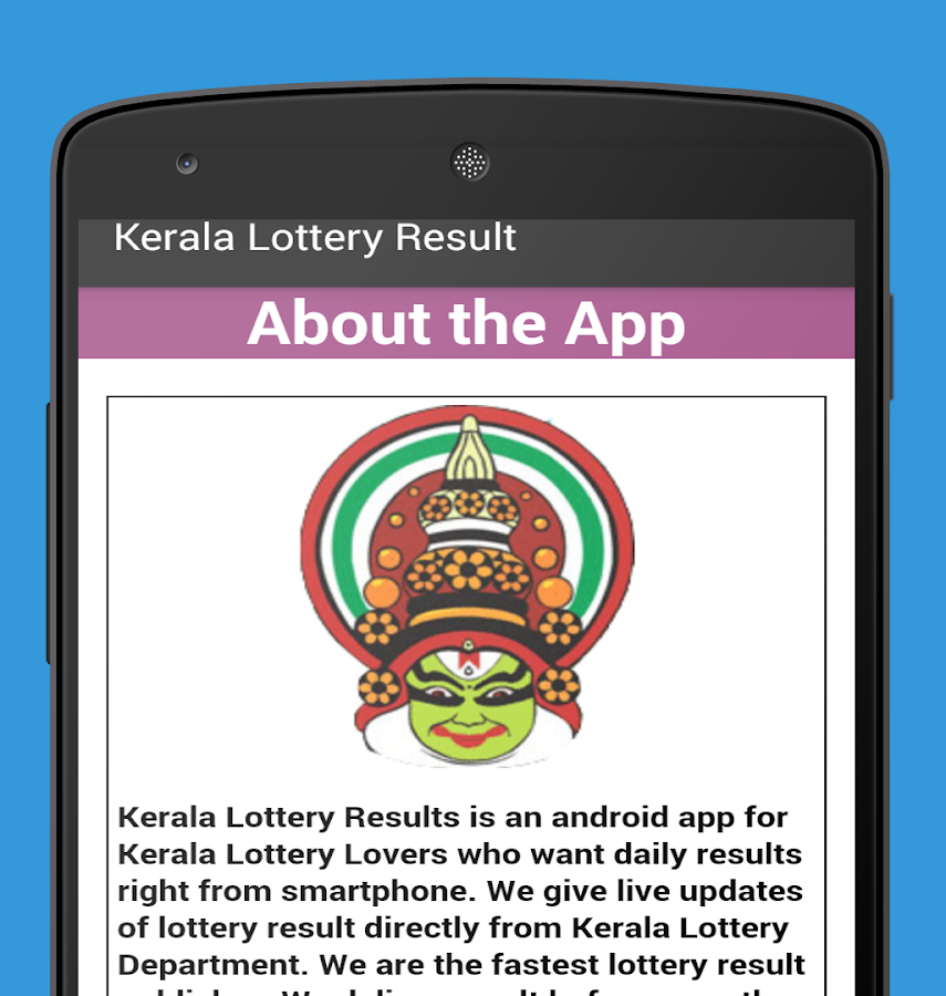 Kerala Lottery Results- screenshot