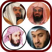 Full Terapi Manzil Ruqyah MP3