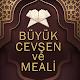 Büyük Cevşen ve Türkçe Meali Download for PC Windows 10/8/7