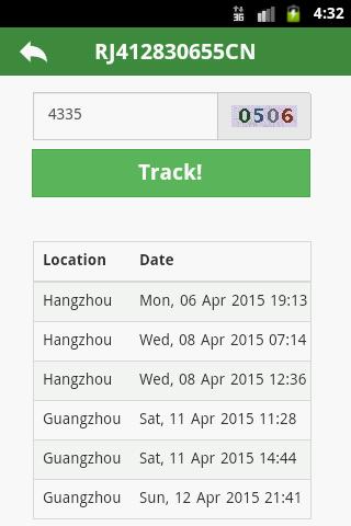 China Post Tracking 1.1 screenshots 2