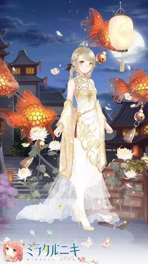 チャイナ風金色コーデ