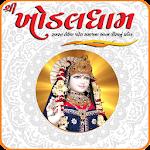 Shree Khodaldham Icon