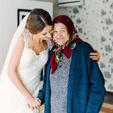Wedding photographer Alena Moschenko (canari). Photo of 15.12.2014