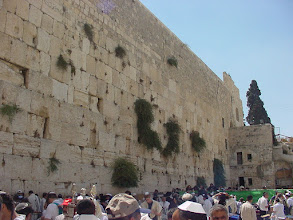 Photo: The Wailing Wall in Jerusalem
