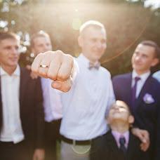 Wedding photographer Sergey Klochkov (KlochkovSergey). Photo of 02.10.2018