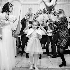 Wedding photographer Viktoriya Klopockaya (AKVA). Photo of 06.09.2018