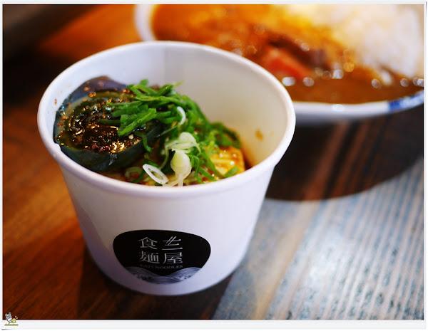 巷弄內的日本街邊小吃味 日式mix台式的文青組合 食三麵屋