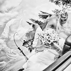 Wedding photographer Yuliya Emelyanova (vakla). Photo of 02.11.2017