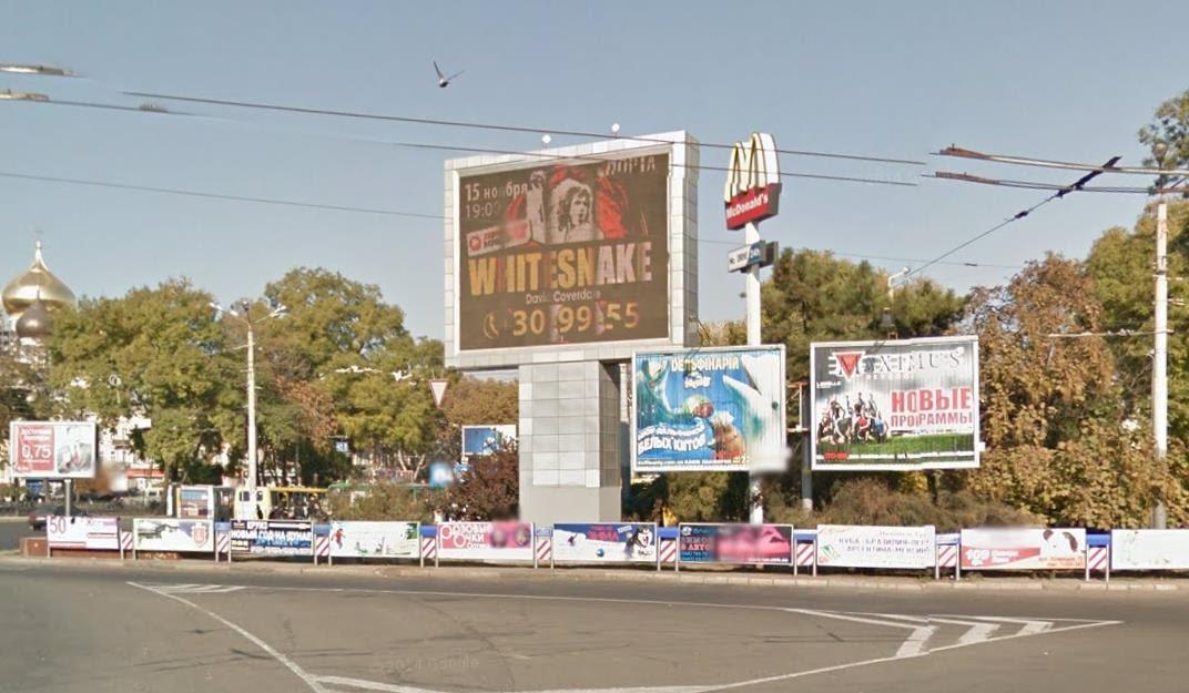 yJaClC59DN9bgQm6aC4dkmKv2nyL51e6gdY_QBZs6q7MVvO23Mwt7T4Q4Wj0Nk5zyENBmxw2qIa6PJc=w1440-h810-no Одесский билборд на Привокзальной площади прославился на весь мир
