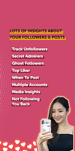 Liker Analyzer for Instagram Unfollower Reports