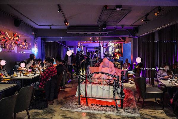全台首創結合情趣商品的餐酒館 房間餐酒The Room Bistro 情人節相約另一半開房間、大安區餐酒館