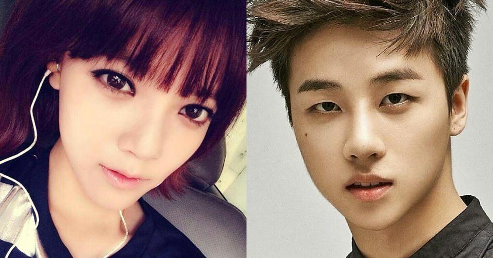 Jung eunji dating rumor