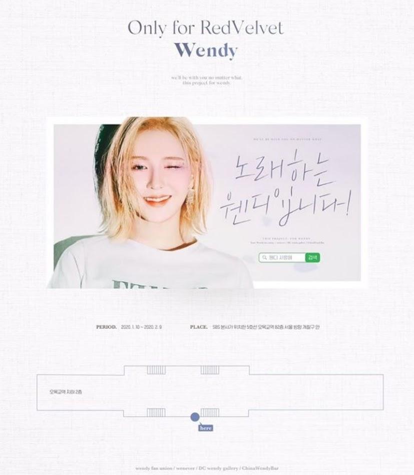 wendy7