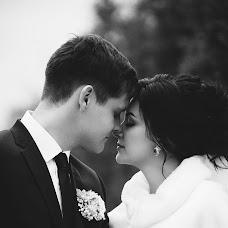 Wedding photographer Viktoriya Artemova (vikki1803). Photo of 04.11.2016
